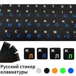 Keyboard sticker - laptop - english - spanish - russian